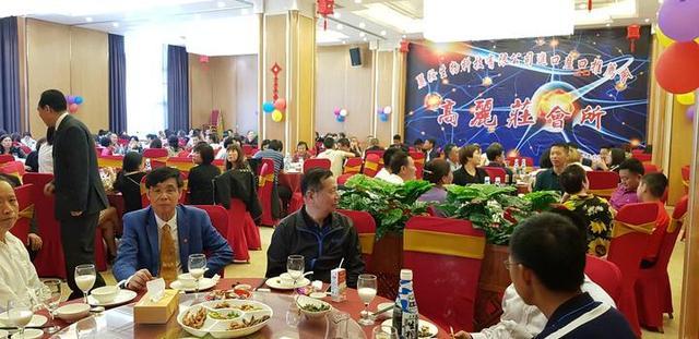 韩国高丽庄会所正式落户福建福清