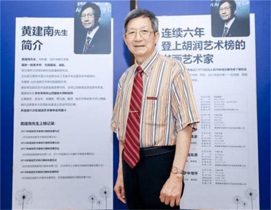 黄建南成亚洲唯一特邀艺术家代表
